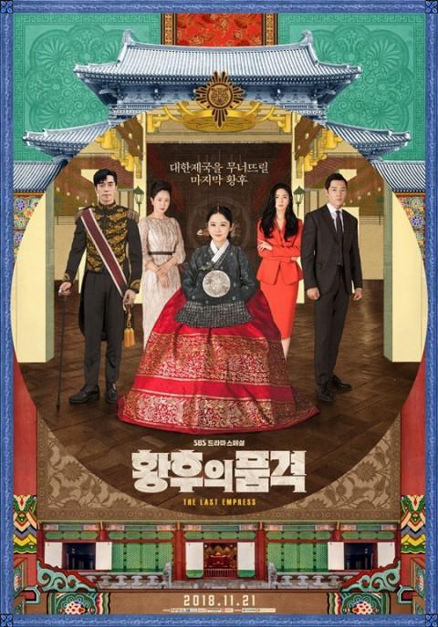 「gyeongbokgung」的圖片搜尋結果