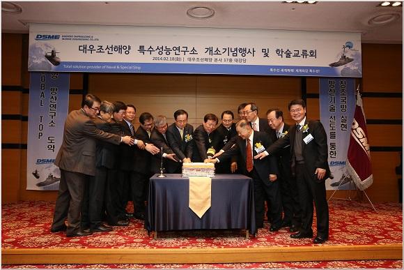 대우조선, 국내 업계 최초 ´군함 전문 연구소´ 설립