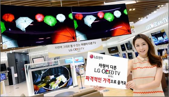 모델이 LG전자 베스트샵 강남 본점에서 LG전자 올레드 TV 특별가 체엄 이벤트를 소개하고 있다.ⓒLG전자