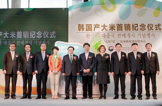 포스코대우가 농림축산식품부가 주최하는