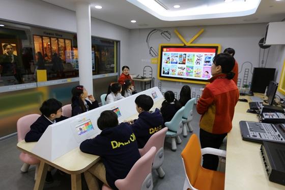 케이블TV VOD가 한국잡월드 어린이 체험관에 설립한