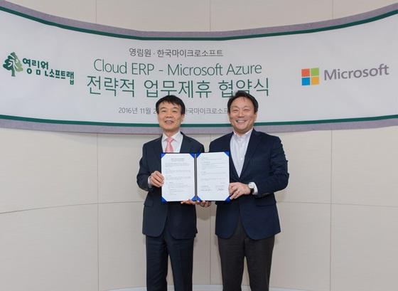 권영범 영림원 대표(왼쪽)와 고순동 한국마이크로소프트 대표가 한국마이크로소프트 본사에서 전략적 파트너십에 관한 제휴 협약서를 교환하고 있다.ⓒ한국마이크로소프트