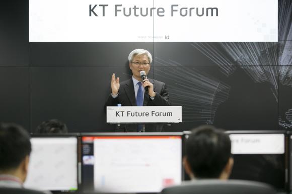 KT 김영명 스마트에너지사업단장이 KT 스마트에너지 사업 및 전국 620만 건물 에너지 절감 서비스
