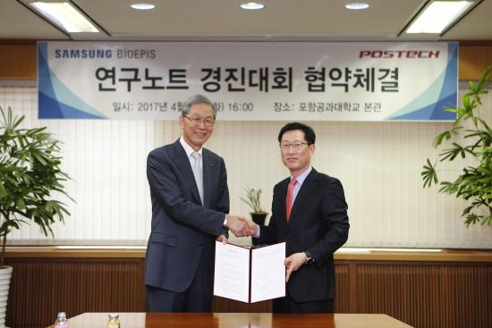 고한승(오른쪽) 삼성바이오에피스 사장과 김도연 포스텍 총장과 지난 18일