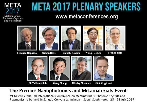 META 2017 주요 연사 (출처 : 메타컨퍼런스 홈페이지)