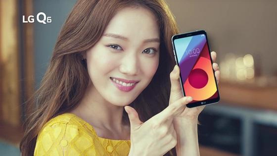 LG전자의 새로운 중가 스마트폰 Q시리즈의 첫 번째 제품인