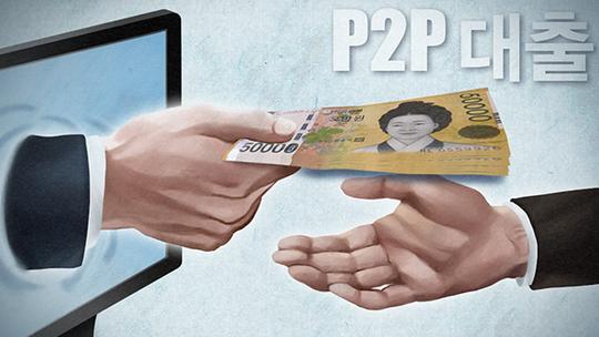 비욘드펀드-아람자산운용, 애플펀딩-피델리스자산운용, 어니스트펀드-에스아이케이자산운용 등 P2P 업체와 자산운용사 간의 협업사례가 이어지고 있다.ⓒ연합