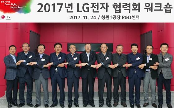 24일 경남 창원시에 위치한 LG전자 창원R&D센터에서 열린 '2017년 LG전자 협력회 워크숍'에서 LG전자 대표이사 CEO 조성진 부회장(왼쪽에서 여섯번째), 글로벌생산부문장 한주우 부사장(왼쪽에서 여덟번째), 구매센터장 이시용 전무(왼쪽에서 세번째) 등 LG전자 경영진과 주요 협력사 대표들이 손을 맞잡고 있다ⓒLG전자