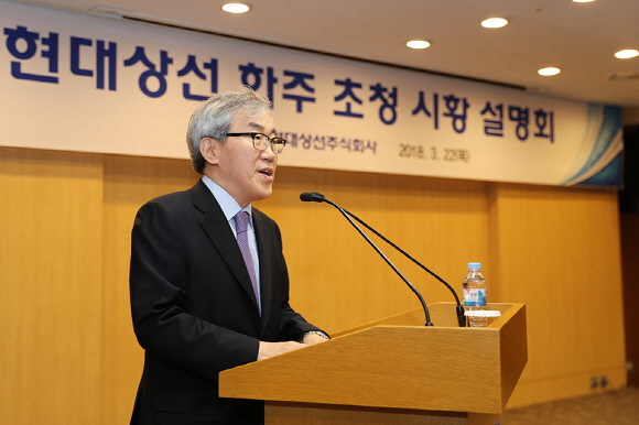 22일 서울 연지동 현대상선 본사에서 개최된