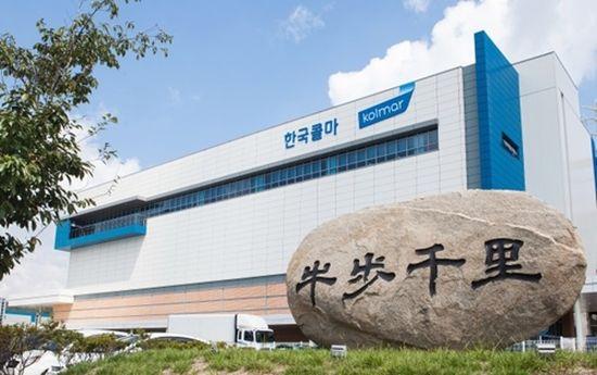 세종시 전의면에 위치한 한국콜마 생산공장.