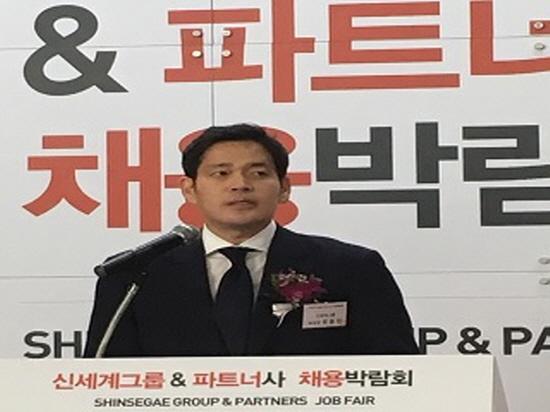 정용진 부회장이 28일 서울 코엑스에서 채용박람회 시작에 앞서 인사말을 하고 있다. ⓒEBN