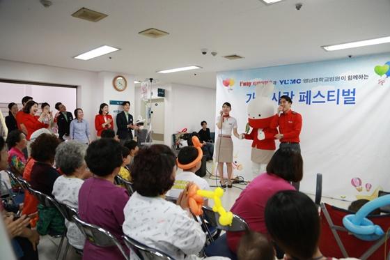 티웨이항공은 지난 19일 대구 영남대학교병원에서 소아병동 환아와 가족 등 50여명과 함께 만남의 시간을 가졌다고 20일 밝혔다.ⓒ티웨이항공