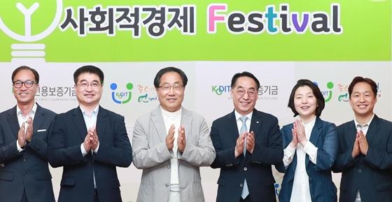 황록 신용보증기금 이사장(왼쪽에서 4번째)이 15일 서울 가든호텔에서 열린