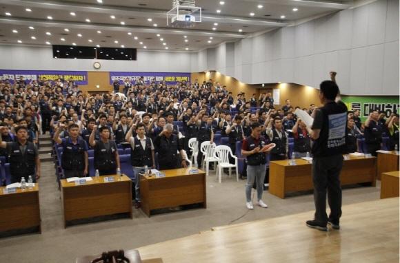 현대자동차 노조는 26일 울산공장 문화회관에서 올해 임금협상 관련 쟁의발생 결의를 위한 임시대의원대회를 열었다.ⓒ현대자동차지부