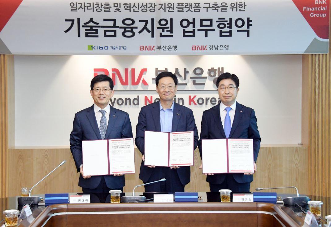 BNK금융그룹 부산은행과 경남은행이 지역 일자리 창출 기업과 혁신 성장 기업 등을 위한 기술금융지원AAAAAAAAAAAAAAAAAAAAAAAAAAAAAAAAAAAAAAAAAAAAAAAAAAAAAAAAAAAAAAAAAAAAAAAAAAAAAAAAAAAAAAAAAAAAAAAAAAAAAAAAAAAAAAAAAAAAAAAAAAAAAAAAAAAAAAAAAAAAAAAAAAAAAAAAAAAAAAAAAAAAAAAAAAAAAAAAAAAAAAAAAAAAAAAAAAAAAAAAAAAAAAAAAAAAAAAAAAAAAAAAAAAAAAAAAAAAAAAAAAAAAAAAAAAAQyuocAAcAAAgMAAAAPgAAAAAc6gAAAAgAAAAAAAAAAAAAAAAAAAAAAAAAAAAAAAAAAAAAAAAAAAAAAAAAAAAAAAAAAAAAAAAAAAAAAAAAAAAAAAAAAAAAAAAAAAAAAAAAAAAAAAAAAAAAAAAAAAAAAAAAAAAAAAAAAAAAAAAAAAAAAAAAAAAAAAAAAAAAAAAAAAAAAAAAAAAAAAAAAAAAAAAAAAAAAAAAAAAAAAAAAAAAAAAAAAAAAAAAAAAAAAAAAAAAAAAAAAAAAAAAAAAAAAAAAAAAAAAAAAAAAAAAAAAAAAAAAAAAAAAAAAAAAAAAAAAAAAAAAAAAAAAAAAAAAAAAAAAAAAAAAAAAAAAAAAAAAAAAAAAAAAAAAAAAAAAAAAAAAAAAAAAAAAAAAAAAAAAAAAAAAAAAAAAAAAAAAAAAAAAAAAAAAAAAAAAAAAAAAAAAAAAAAAAAAAAAAAAAAAAAAAAAAAAAAAAAAAAAAAAAAAAAAAAAAAAAAAAAAAAAAAAAAAAAAAAAAAAAAAAAAAAAAAAAAAAAAAAAAAAAAAAAAAAAAAAAAAAAAAAAAAAAAAAAAAAAAAAAAAAAAAAAAAAAAAAAAAAAAAAAAAAAAAAAAAAAAAAAAAAAAAAAAAAAAAAAAAAAAAAAAAAAAAAAAAAAAAAAAAAAAAAAAAAAAAAAAAAAAAAAAAAAAAAAAAAAAAAAAAAAAAAAAAAAAAAAAAAAAAAAAAAAAAAAAAAAAAAAAAAAAAAAAAAAAAAAAAAAAAAAAAAAAAAAAAAAAAAAAAAAAAAAAAAAAAAAAAAAAAAAAAAAAAAAAAAAAAAAAAAAAAAAAAAAAAAAAAAAAAAAAAAAAAAAAAAAAAAAAAAAAAAAAAAAAAAAAAAAAAAAAAAAAAAAAAAAAAAAAAAAAAAAAAAAAAAAAAAAAAAAAAAAAAAAAAAAAAAAAAAAAAAAAAAAAAAAAAAAAAAAAAAAAAAAAAAAAAAAAAAAAAAAAAAAAAAAAAAAAAAAAAAAAAAAAAAAAAAAAAAAAAAAAAAAAAAAAAAAAAAAAAAAAAAAAAAAAAAAAAAAAAAAAAAAAAAAAAAAAAAAAAAAAAAAAAAAAAAAAAAAAAAAAAAAAAAAAAAAAAAAAAAAAAAAAAAAAAAAAAAAAAAAAAAAAAAAAAAAAAAAAAAAAAAAAAAAAAAAAAAAAAAAAAAAAAAAAAAAAAAAAAAAAAAAAAAAAAAAAAAAAAAAAAAAAAAAAAAAAAAAAAAAAAAAAAAAAAAAAAAAAAAAAAAAAAAAAAAAAAAAAAAAAAAAAAAAAAAAAAAAAAAAAAAAAAAAAAAAAAAAAAAAAAAAAAAAAAAAAAAAAAAAAAAAAAAAAAAAAAAAAAAAAAAAAAAAAAAAAAAAAAAAAAAAAAAAAAAAAAAAAAAAAAAAAAAAAAAAAAAAAAAAAAAAAAAAAAAAAAAAAAAAAAAAAAAAAAAAAAAAAAAAAAAAAAAAAAAAAAAAAAAAAAAAAAAAAAAAAAAAAAAAAAAAAAAAAAAAAAAAAAAAAAAAAAAAAAAAAAAAAAAAAAAAAAAAAAAAAAAAAAAAAAAAAAAAAAAAAAAAAAAAAAAAAAAAAAAAAAAAAAAAAAAAAAAAAAAAAAAAAAAAAAAAAAAAAAAAAAAAAAAAAAAAAAAAAAAAAAAAAAAAAAAAAAAAAAAAAAAA