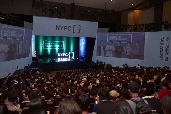 넥슨 청소년 프로그래밍 챌린지(NYPC) 토크콘서트 전경[사진=넥슨]