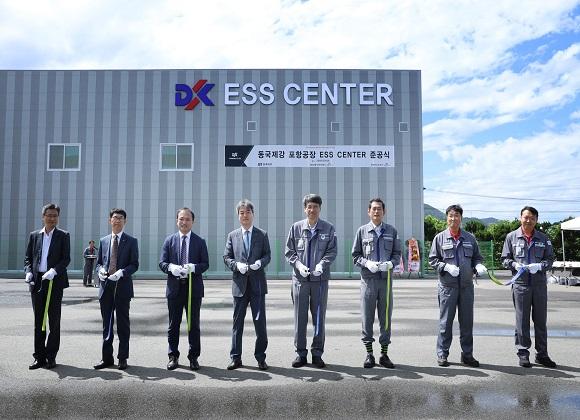 동국제강 포항공장에서 에너지 저장 장치(ESS) 센터 준공식을 개최하고 있는 모습.