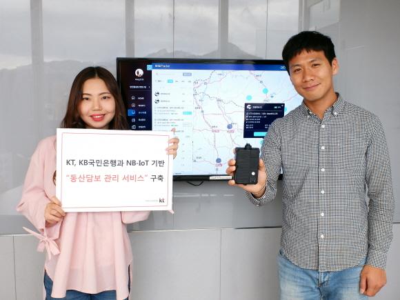 KT 직원들이 연말 KB국민은행에 적용 예정인 NB-IoT 기반 동산담보관리 플랫폼을 소개하고 있다.ⓒKT