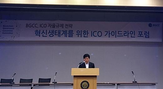 배재광 BGCC 의장이 8일 오후 서울 여의도 국회도서관에서 열린