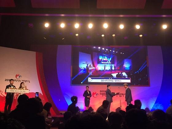 지희환 펄어비스 개발이사가 11월14일 부산 신세계백화점 센텀시티점 문화홀에서 열린 2018 대한민국 게임대상 시상식에서 대상을 수상하고 있다.ⓒEBN