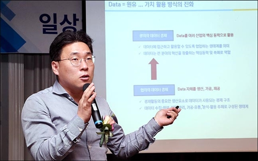 천석진 신한카드 BD(Big Data) 분석팀 부부장이 27일 서울 여의도 켄싱턴호텔에서 열린 EBN