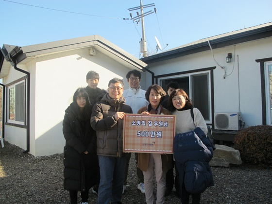 한국금융투자협회는 30일 경기도 김포시에 위치한 소망의 집을 방문해 봉사활동을 진행했다고 밝혔다.ⓒ금투협