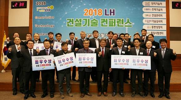 LH 오리사옥에서 개최된 건설기술 컨퍼런스에서 박상우 LH 사장(첫줄 오른쪽 다섯 번째)과 우수사례·우수제안 수상자, 관계자들이 기념사진을 촬영하고 있다.