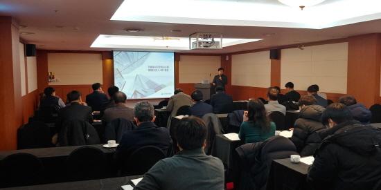 26일(수) 서울 더케이호텔에서 관련 업계 및 관계자들이 참석한 가운데 BEMS 도입활용 효과 산정 KS규격(안) 공청회가 진행되고 있다.[사진제공=한국에너지공단]