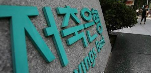 국내 1위 SBI저축은행의 올해 경영 키워드는 리스크 관리에 바탕한