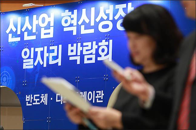 문재인 대통령은 10일 신년 기자회견에서 집권 중반기