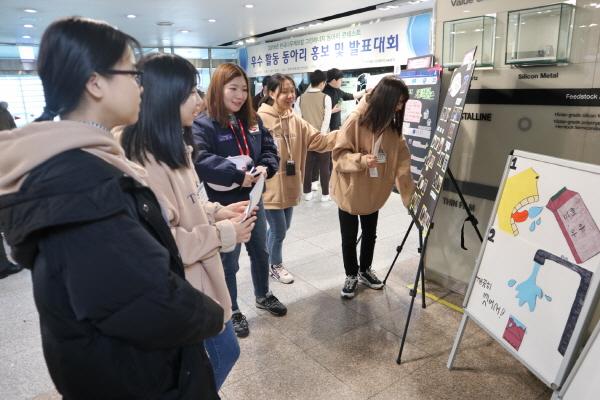 한국다우케미칼 임직원이 환경 동아리의 홍보 부스를 돌아보며 이야기를 나누고 있다. [사진=한국다우케미칼]