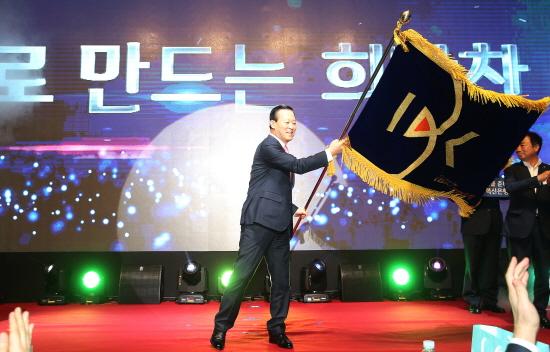 김도진 IBK기업은행장이 올해 고객 중심의 혁신으로 중기금융 초격차를 달성해 초우량은행으로 도약하겠다고 강조했다.ⓒIBK기업은행