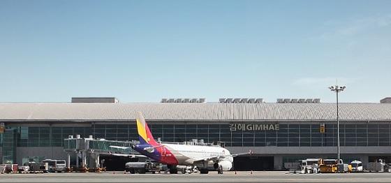 김해국제공항. ⓒ한국공항공사