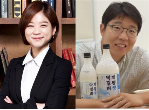 보해양조 임지선 대표와 지평주조 김기환 대표.