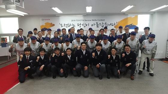 2019 스킬 콘테스트 참가자들 단체사진 ⓒ토요타코리아