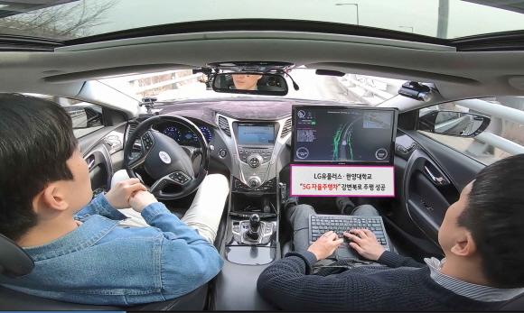 LG유플러스 모델이 5G 자율주행차