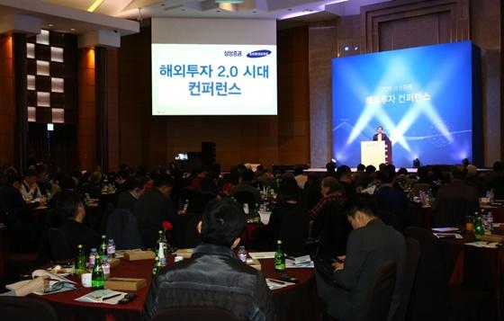 삼성증권은 14일 양재역 엘타워에서 글로벌 증권사들의 대표 애널리스트들이 참여하는