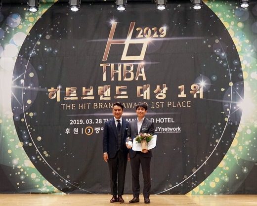 암호화폐 거래소 캐셔레스트 운영사 뉴링크가 2019 히트브랜드 대상 1위 기업 시상식에서 서비스·소프트웨어 개발 부문 대상을 수상했다. ⓒ캐셔레스트
