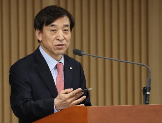 이주열 한국은행 총재가 현재로서는 기준금리 인하를 검토해야 할 상황은 아니라고 언급했다.ⓒ한국은행