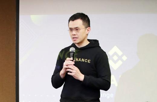 창펑자오 바이낸스 CEO.ⓒEBN
