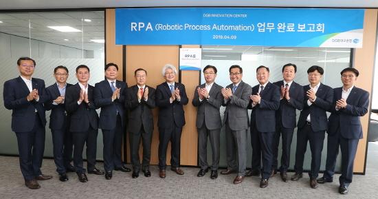 DGB대구은행이 로봇프로세스자동화(RPA) 완전 구축을 위한 첫 발을 떼고, DGB혁신센터(DIC)에 이를 운영하는