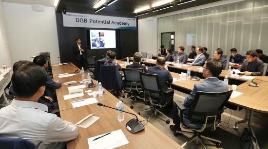 DGB대구은행은 지난 2월 시작한 DGB대구은행장 선임 육성·승계 프로그램에 따른 DGB Potential Academy를 진행했다.ⓒDGB대구은행