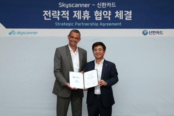 신한카드는 글로벌 항공권 검색엔진