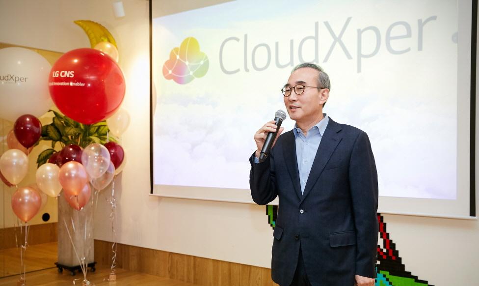 김영섭 LG CNS 사장이 지난달 개최한 기자간담회에서 클라우드 사업전략을 발표하고 있다.ⓒLG CNS