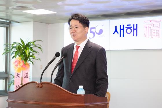 조원태 한진그룹 신임 회장. ⓒ대한항공