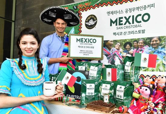 9일 엔제리너스 명동 시티호텔점에서 '국내 커피 프랜차이즈 최초로 국제공정무역 인증 싱글오리진 커피(멕시코 산 크리스토발)'를 모델들이 선보이고 있다.