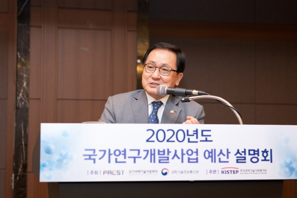 과학기술정보통신부가 13일 오후 서울 서초구 더케이호텔 거문고홀에서