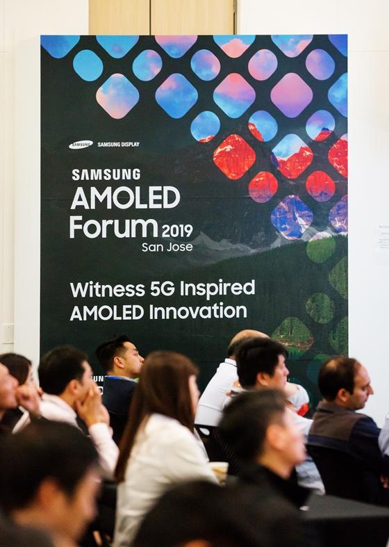 삼성디스플레이는 14, 15일 이틀 동안 미국 실리콘밸리 새너제이에서 글로벌 고객사를 초청해