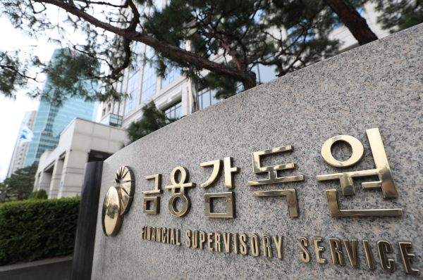 금융감독원의 특별사법경찰(이하 특사경)이 자본시장담당 원승연 부원장 산하