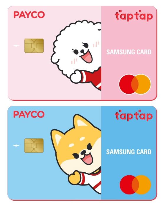 삼성카드와 NHN 페이코가 제휴를 맺고 선보인